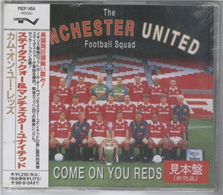 japanisches Cover der Maxi-CD 'Come on you reds' Manchester United .